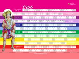 Desktop Wallpaper Calendar 2016 Free Download 1021