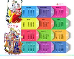 2016 Wallpaper CalendarFree Desktop Calendar 2016 608