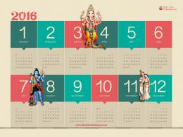 FREE Download 2016 Calendar Wallpapers 1350