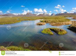 Beautiful Mountain Landscape Stock ImageImage: 10737231 468
