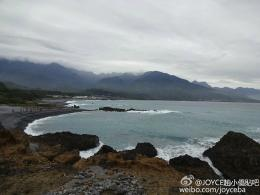 Chinese Tourists in Taiwan Steal 'Lucky Rocks' They Found Scenic 1007