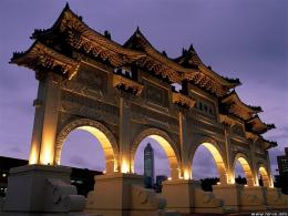 Taipei, TaiwanTravel Guide and Travel Info 1588
