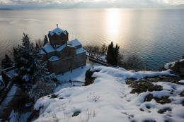 Download Macedonia In Winter High quality wallpaper 1571