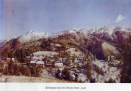 PanoramioPhoto of Macedonia, Lokov: Winter 1541