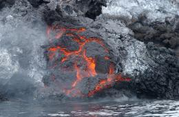 Description Tair MountainLava flow jpg 1397