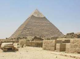 Ancient Egyptian Pyramids 978