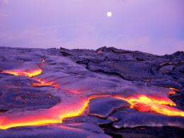 Visits: Volcano Lava, Deep Within The Earth, Tours To Hawaiian Volcano 1790