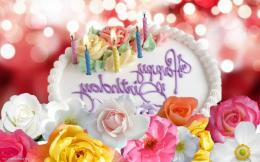 Happy Birthday Roses Cake To You Nature hd wallpaper #1651282 952