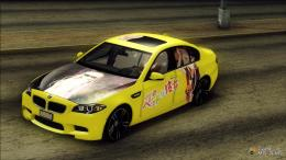 BMW M5Sakurasou no Pet na Kanojo Itasha for GTA San Andreas 1030