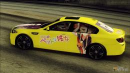 BMW M5Sakurasou no Pet na Kanojo Itasha for GTA San Andreas back 1270