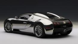 Bugatti EB 16 4 Veyron Pur Sang : l'essence de la perfection 1319