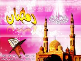 Ramadan Wallpapers 2010, Islamic Ramzan Desktop Backgrounds | Free 1633