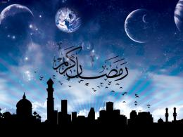 30 Holy Ramadan Kareem Desktop Wallpapers 980