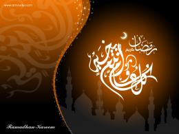 wallpapers ramadan kareem wallpapers ramadan kareem wallpapers ramadan 844