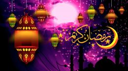wallpaper ramadan kareem 2015 wallpaper ramadan kareem 2015 wallpaper 104