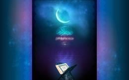 wallpapers ramadan kareem wallpapers ramadan kareem wallpapers ramadan 325