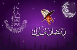 Ramadan Wishes Innovative Wallpapers   Current Styles With Fashion 934