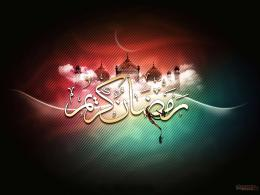wallpapers ramadan kareem wallpapers ramadan kareem wallpapers ramadan 1204