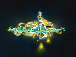 ramadan kareem hd wallpapers ramadan kareem hd wallpapers ramadan 1757