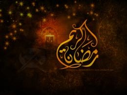 Tags: Ramadan Kareem WallpapersRamadan Wallpapers Wallpaper 478