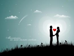 Love Couple Wallpaper 3d HD Wallpapers Free Download | Hd Wallpapers 719