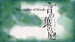 BD 1080p FLAC B87BB5E3 mkv snapshot 04 The Garden Of Words Wallpaper 1213