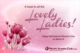 Happy International Women\'s DaySEARCH ENGINE : TWITTER, FACEBOOK 1765