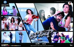 Jr NTR, Kajal Agarwal in Baadshah New Wallpapers | New Movie Posters 810