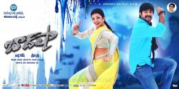 Kajal Agarwal, NTR in Baadshah Movie Release Wallpapers [ Gallery View 1830