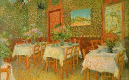 Van Gogh Paintings Wallpapers 21 | Paintings Art Picture 1284