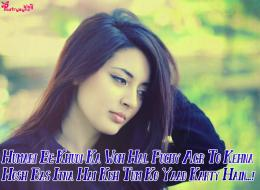 Love Hindi SMS Shayari For Him With Sad Mood Girl Pictures | Poetry 795