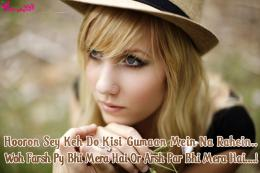 Sad Mood Girl HD Images Collection with Sad SMS Messages | Poetry 997