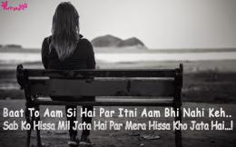 Sad Mood Girl Images with Love Sad Hindi Shayari for Her | Poetry 1437