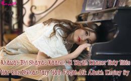Sad Mood Girl Images with Love Sad Hindi Shayari for Her | Poetry 1297
