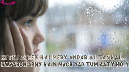 Sad Mood Girl HD Images Collection with Sad SMS Messages | Poetry 1041