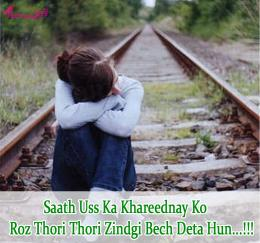 Broken Touching SMS Shayari with Girl Images in Sadness Mood | Poetry 198