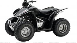 Honda TRX 90 Quad Bike In Black COlor Wallpaper 257