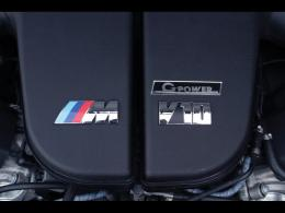 2007 G Power BMW M3 CSLEngine1280x960Wallpaper 1069