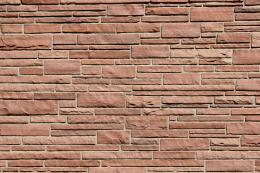 Sandstone Brick Wall Texture Picture | Free Photograph | Photos Public 492