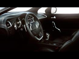 2010 Citroen DS High Rider ConceptInterior1920x1440Wallpaper 227