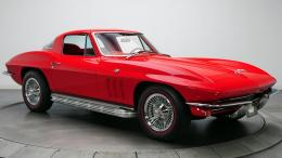 Awesome Red Stingray Hd Wallpaper | Wallpaper List 824