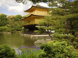 Kinkaku Ji Temple Kyoto Japan Wallpapers | HD Wallpapers 1719