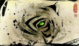 Painting of a Tiger with green eye wallpaper 1280
