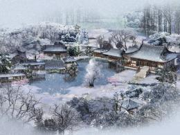 Japanese wallpapers: Random Asian wallpapers 1602