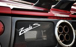 Red Zonda S Wallpapers, Red Zonda S Myspace Backgrounds, Red Zonda S 1942