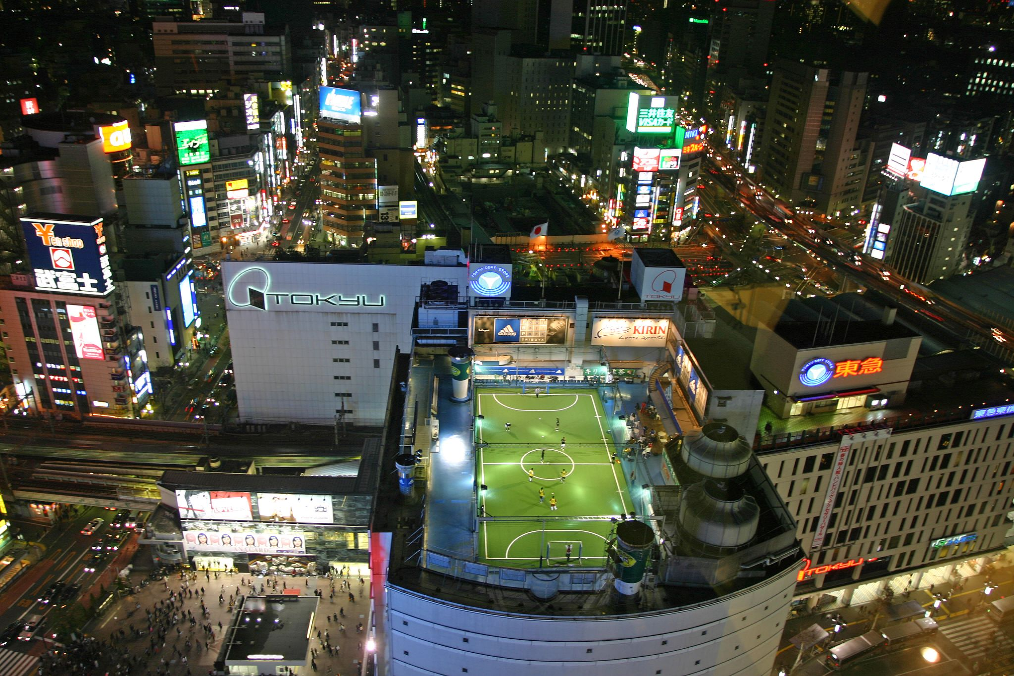 File:Tokyo rooftop football jpgWikimedia Commons 159