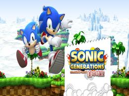SONIC GENERATIONS WALLPAPER 14 by SONICX2011 on DeviantArt 291