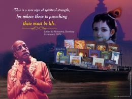 Book Distribution Wallpapers55 | ISKCON Book Distribution 504