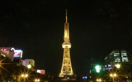 of Nagoya Honshu Island Japan tower at night wallpaper city wallpaper 1696