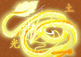 Yellow Dragon Of The Center by Wishsayer on DeviantArt 287